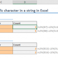 How to count a specific character in a string in Excel